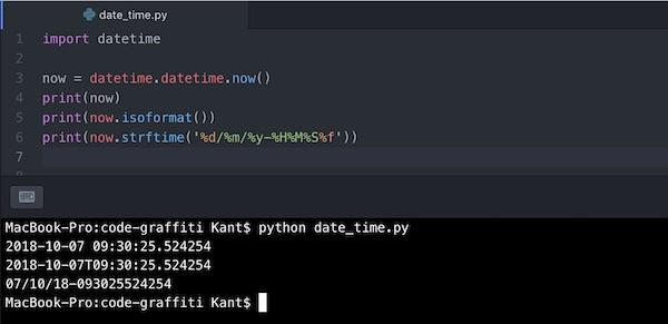 Python】datetimeモジュールで日時の計算